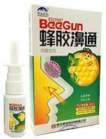 Спрей в нос с прополисом и ромашкой БиГан BeeGun, 20 мл