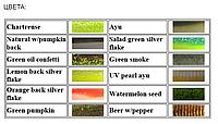 Приманка съедобная ALLVEGA Skinny Tail (VD-537=8,75см 5г (5шт.) цвет watermelon seed)