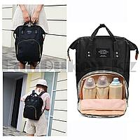 Сумка-рюкзак с боковыми карманами Living Travelling Share черная