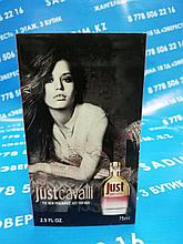 Женские духи Just Cavalli ( 75 мг )