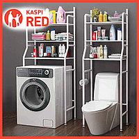 Полка Органайзер Стеллаж для Ванной комнаты над Стиральной машиной Белый (под стиральную машину/унитаз)