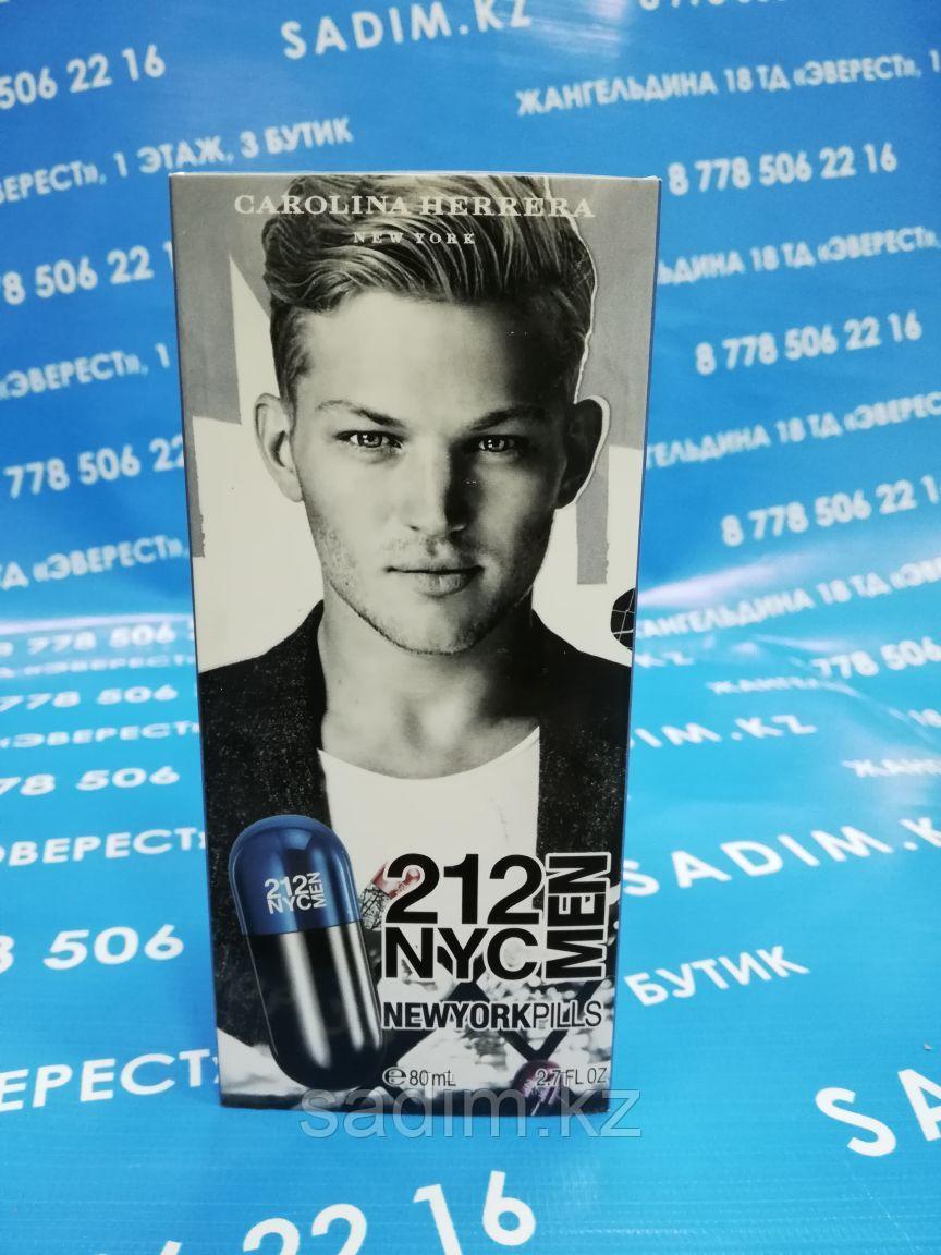 Мужской парфюм Carolina Herrera 212 Sexy Men ( 80 мг )