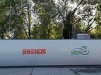 Бензиновый заправочный контейнер БЗК