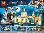Конструктор Аналог Лего Гарри Поттер Harry Potter LEGO 75953 Гремучая ива  Lele 39145 Justice Magician, фото 5