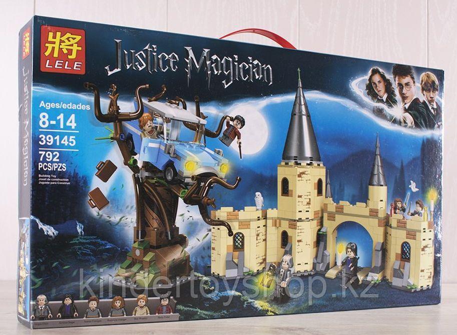 Конструктор Аналог Лего Гарри Поттер Harry Potter LEGO 75953 Гремучая ива  Lele 39145 Justice Magician