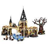 Конструктор Аналог Лего Гарри Поттер Harry Potter LEGO 75953 Гремучая ива  Lele 39145 Justice Magician, фото 2