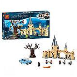Конструктор Аналог Лего Гарри Поттер Harry Potter LEGO 75953 Гремучая ива  Lele 39145 Justice Magician, фото 4