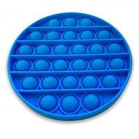Антистресс Pop IT цвет: голубая