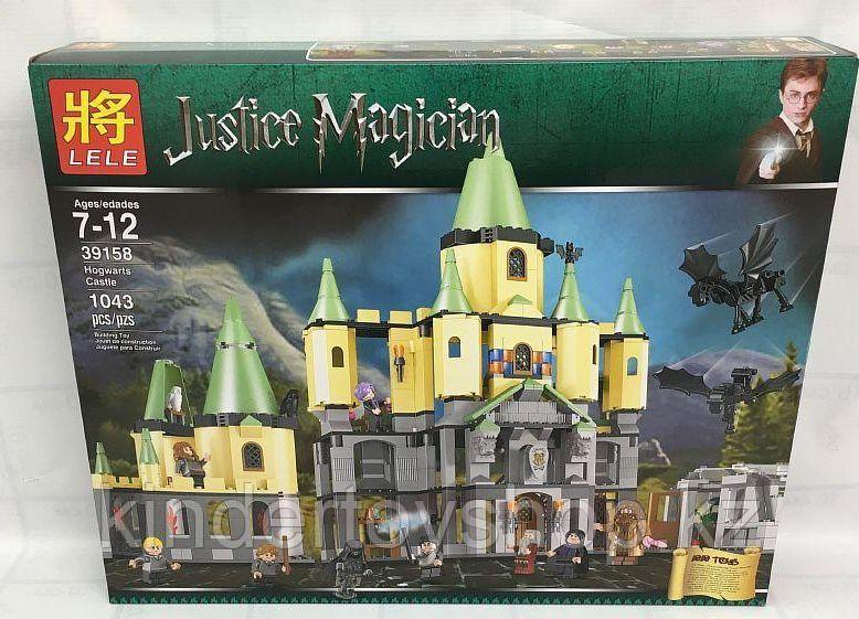 Конструктор аналог LEGO Harry Potter Лего Гари Поттер 5378  Замок Хогвартс Lele 39158