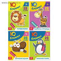Набор IQ блокнотов «Умный малыш», 4 шт. по 36 стр…., фото 1