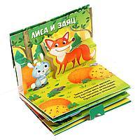 Книжки-панорамки 3D набор «Животные леса и зоопарка» 2 шт по 12 стр., фото 1