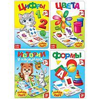 Книги-лото картонные, набор из 4 шт. №2, по 10 стр., фото 1