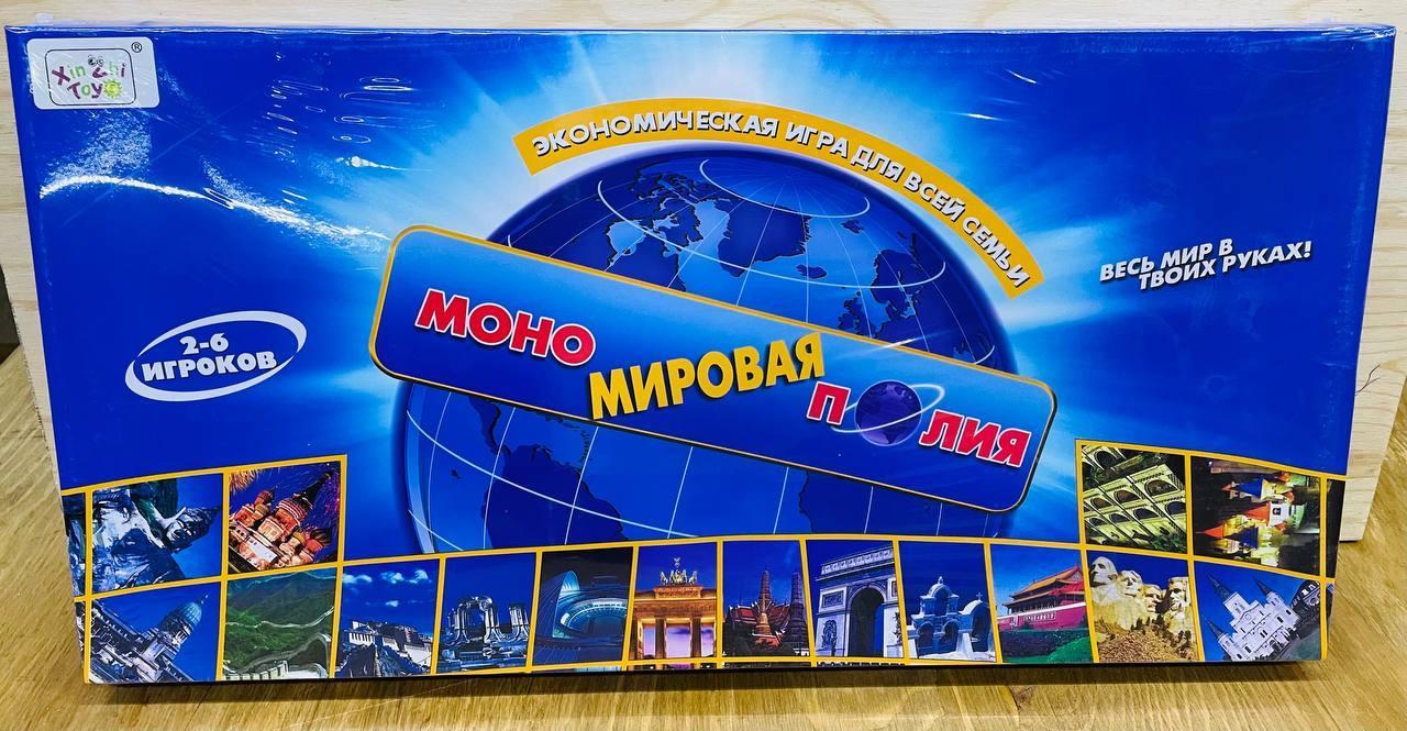 SR2803R Мировая монополия, настольная игра 51*26см