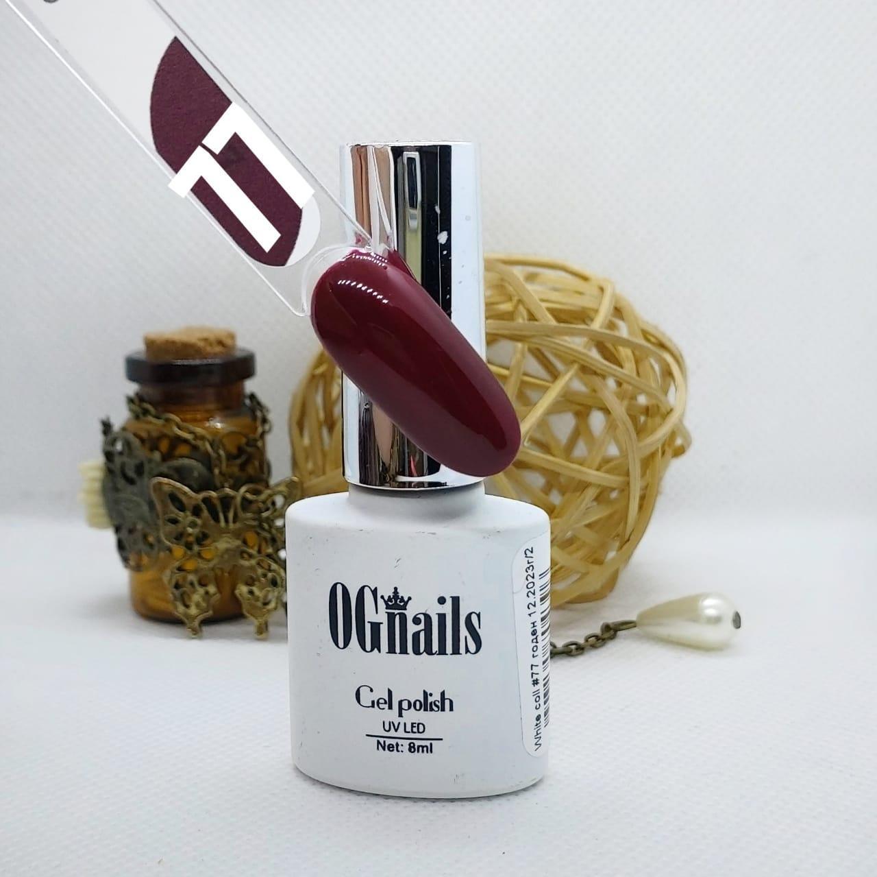 Гель лак White coll № 077, 8мл, OGnails