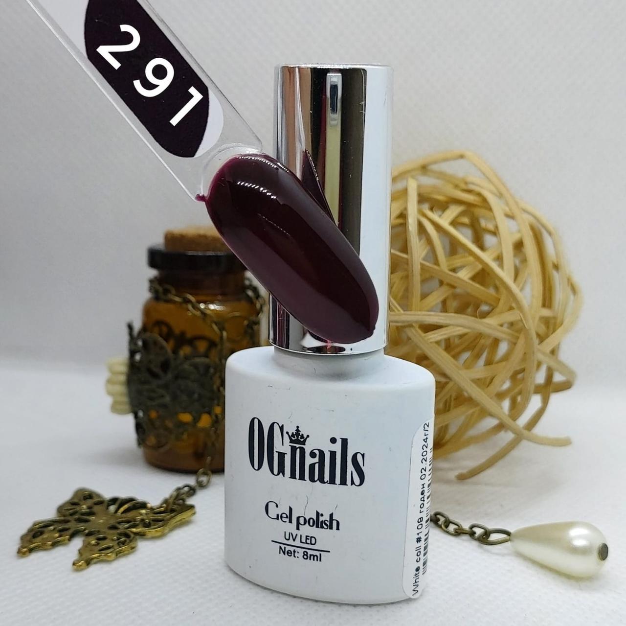 Гель лак White coll № 291, 8мл, OGnails