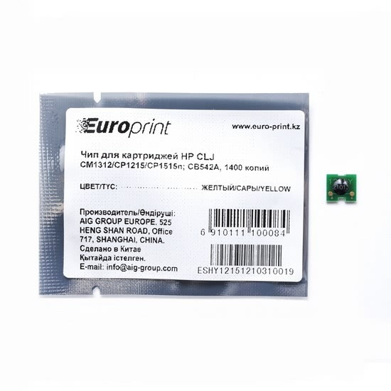 Картридж HP Europe CB542A (CB542A)