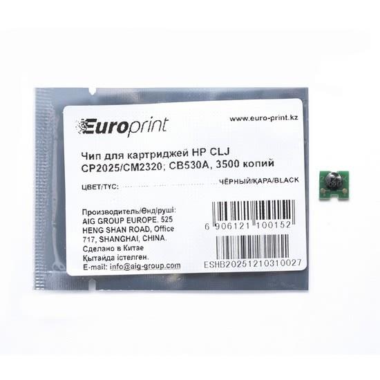 Картридж HP CC530A, черный, на 3500стр для CP2025n/CP2025dn/CM2320nf/CM2320fxi