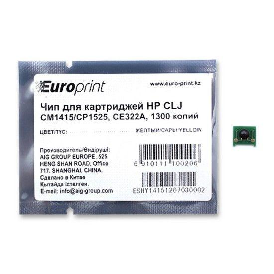 HP CE322A Yellow Print Cartridge for Color LaserJet Pro CP1525/CM1415, up to 1300 pages.