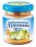 Бабушкино Лукошко Пюре Кабачки и Яблоки без сахара 100гр