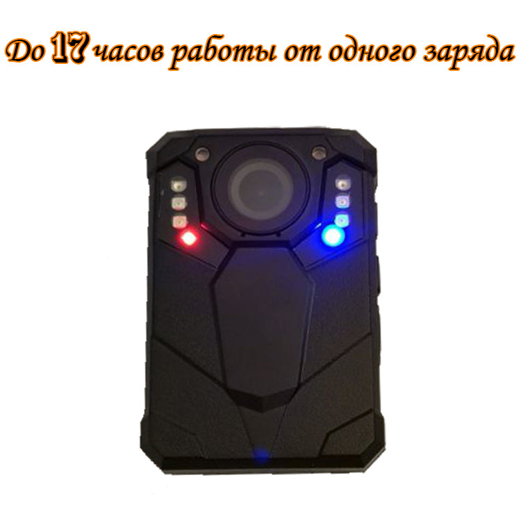 Носимый видеорегистратор с увеличенным временем работы (до 17 часов работы от одного заряда)