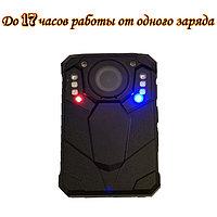 Носимый видеорегистратор 64Гб (до 17 часов работы от одного заряда)