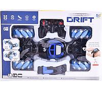 Машинка Drift с управлением жестами синий 666-68