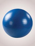 Мяч гимнастический для фитнеса c АБС 75 сантиметров в коробке с насосом L 0775b, синий
