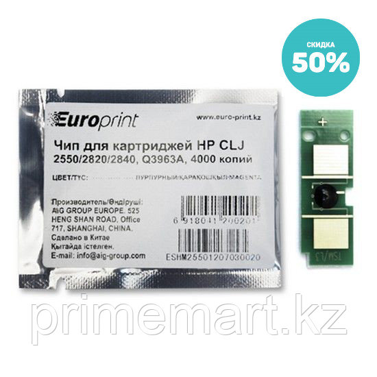 Чип Europrint HP Q3963A