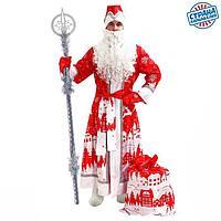 'Дед Мороз'атлас принт Новогодняя ночь,шапка,шуба,варежки,борода,мешок,р 180р-р 52-54