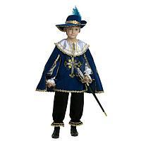 Карнавальный костюм 'Мушкетёр', бархат, размер 34, рост 128 см, цвет синий