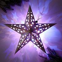 Звезда интерьерная с гирляндой модель G-10 'Космическое небо', 45 x 45 см