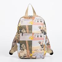 Рюкзак детский, отдел на молнии, 2 наружных кармана, цвет бежевый
