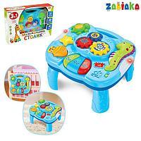 Детский столик 3 в 1 для малышей 'Морское приключение', световые и звуковые эффекты