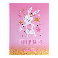 Дневник для 1-4 классов Little princess, 48 листов, твёрдая обложка, выборочные блёстки, матовая ламинация