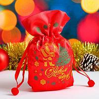 Мешок новогодний 'Дед Мороз', с застяжкой, атлас, красный с золотой надписью 17х24 см