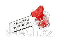 Пластиковая пломба Ротор-1
