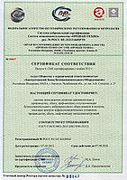Международный стандарт ISO 9001:2015 на ZZBO