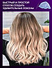 Многоразовая шапочка для мелирования волос, фото 5