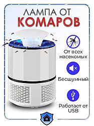 Электрическая лампа ловушка для комаров, уничтожитель насекомых Mosquito Killer