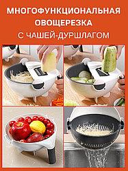 Тёрка для овощей с чашей-дуршлагом