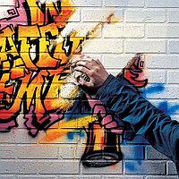 Удаление граффити