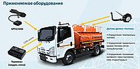 "GPS ""ЖПС"" мониторинг и контроль уровня топлива"