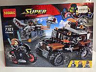 Лего Super Heroes