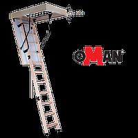 Металлическая лестница Oman 55х120х280 см Польша Whats Upp.+77075705151