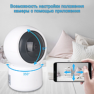 Беспроводная поворотная Wi-Fi IP камера 2 МП, фото 4
