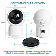 Беспроводная поворотная Wi-Fi IP камера 2 МП, фото 7