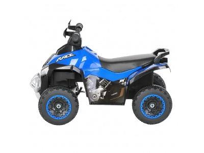 PITUSO Квадроцикл 8410044-Blue синий