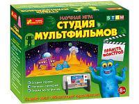 Набор для исследований Ranok Creative Студия мультфильмов Планета монстров 12117004Р