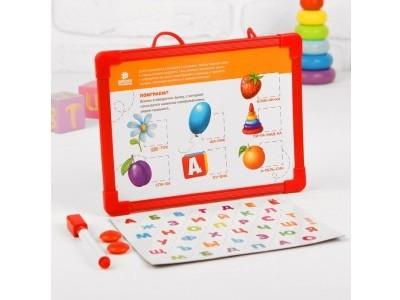 Развивающая игрушка Школа талантов 3914169 Доска магнитная Учимся читать