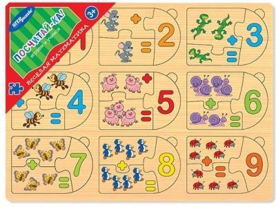 Развивающая игрушка Step Puzzle Весёлая математика Посчитай-ка! 922475
